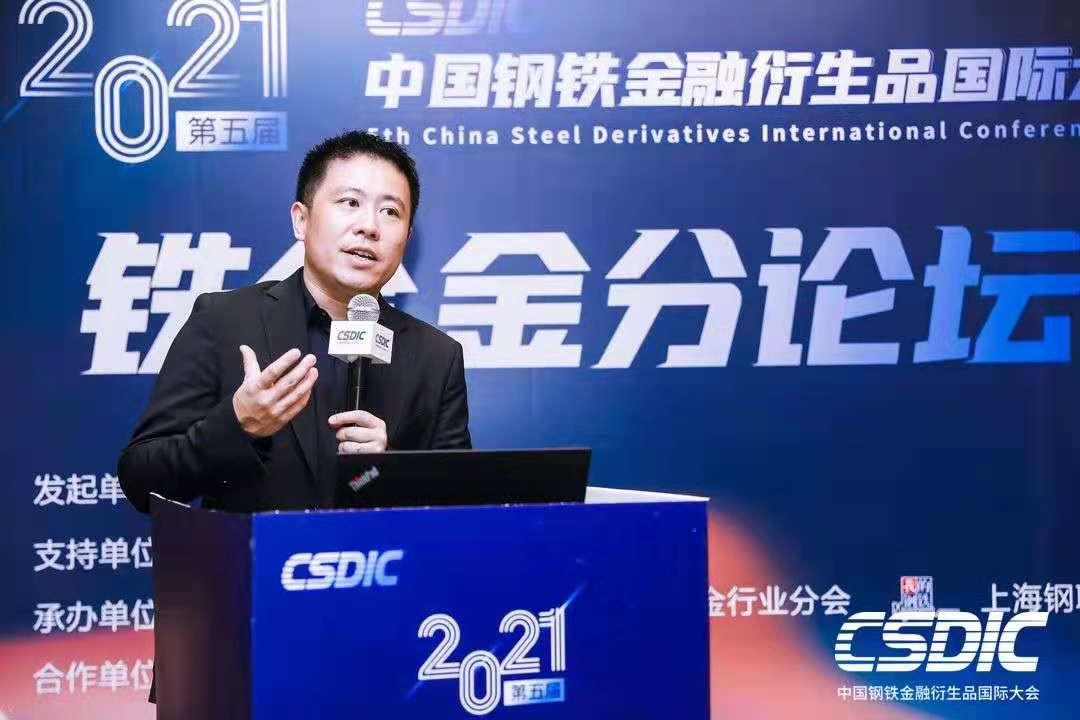 王沛:疫情下的国际宏观经济