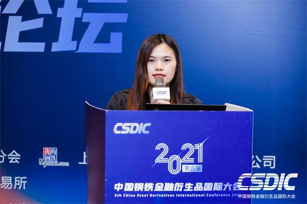 刘芳芳:2021不锈钢上半年市场回顾及下半年展望