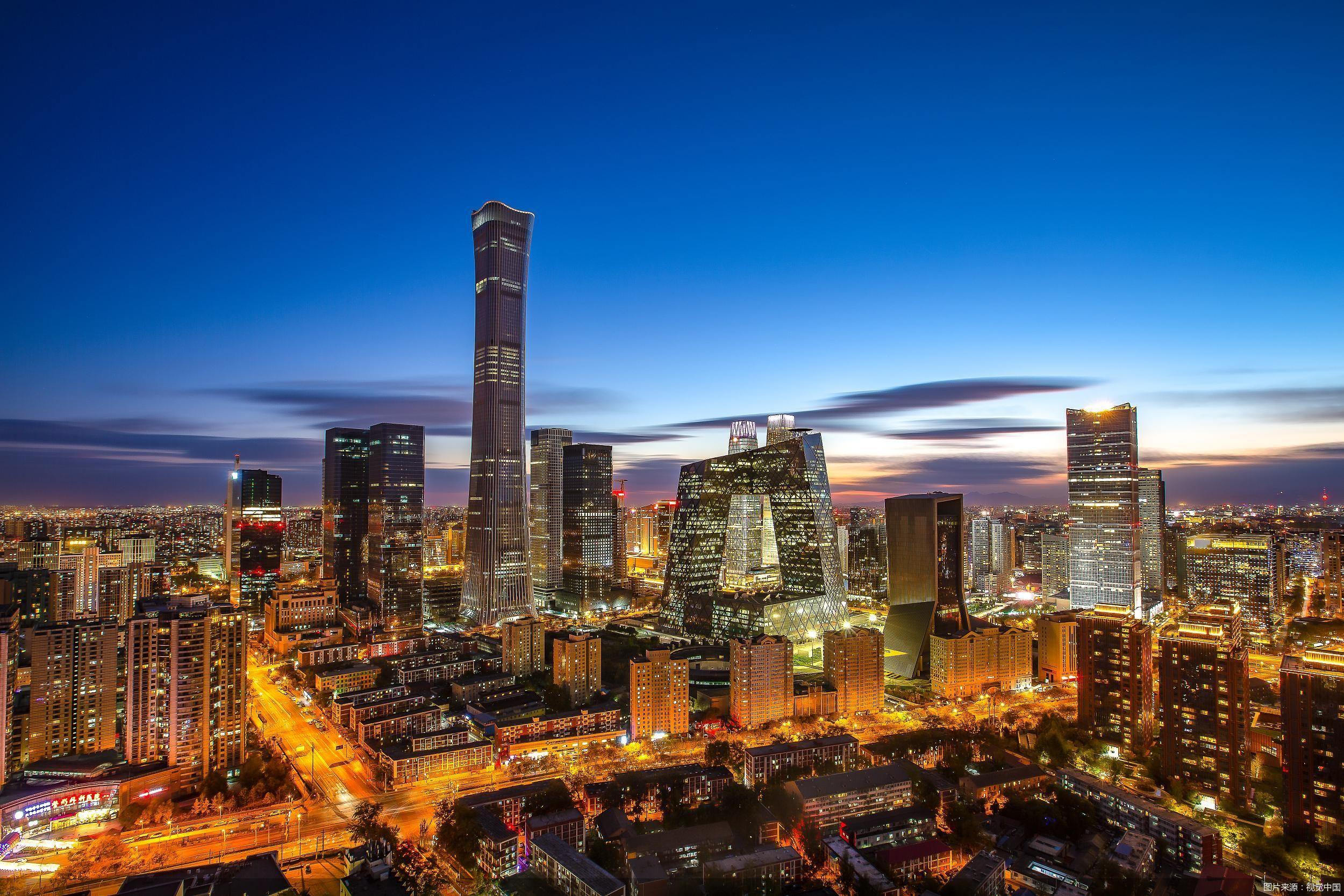 《北京市优化营商环境条例》实施一年:超八成受访企业对北京营商环境总体满意