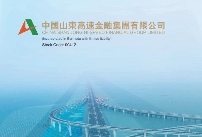 山高金融(00412.HK)预期六个月净利润增长3.2倍至2.5亿元