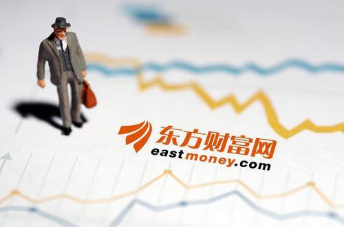 东方财富半年业绩井喷净利翻倍 年内市值四次超越中信证券