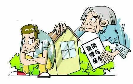 上海再出手,堵塞房产赠予漏洞,这对楼市调控很重要