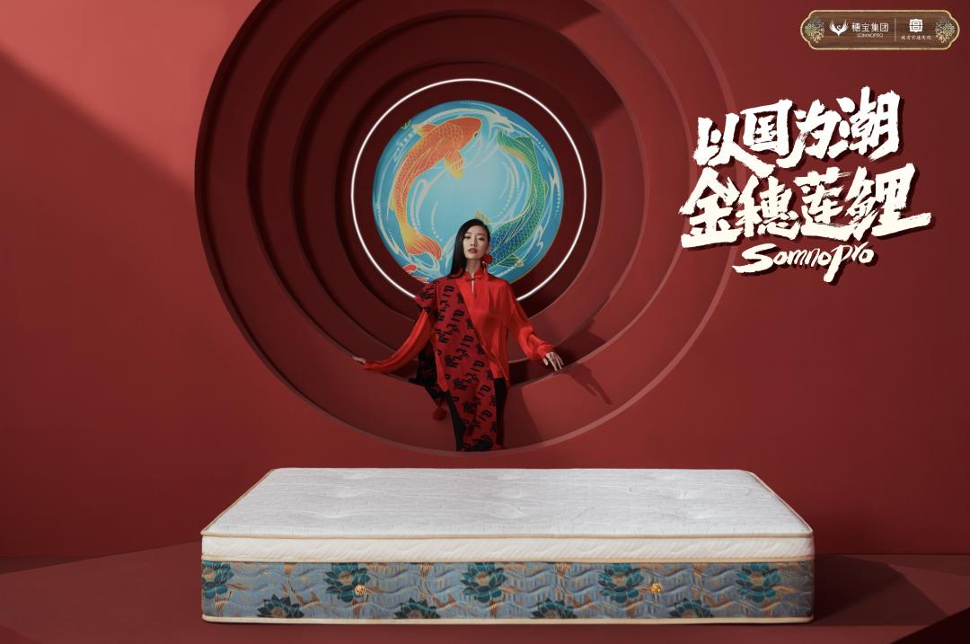 连续17度上榜!穗宝以209.56亿荣登2021中国500强榜单