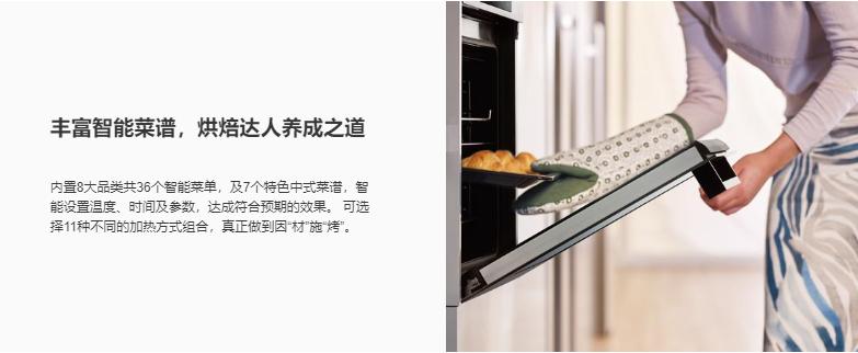 """烤箱哪个牌子好 选对""""帮手""""烘焙也能变简单"""