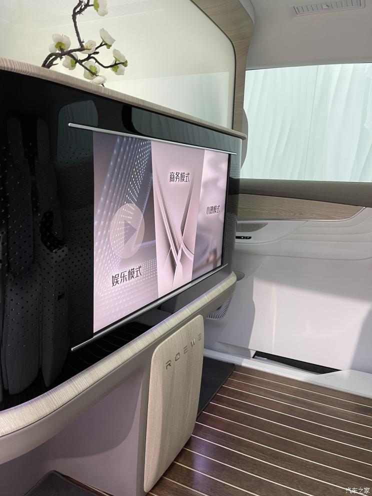 2021成都车展:荣威iMAX8四座版首发