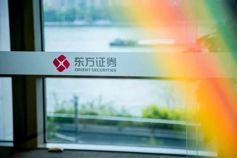 东方证券纳入恒生A股可持续发展企业指数 | 券商