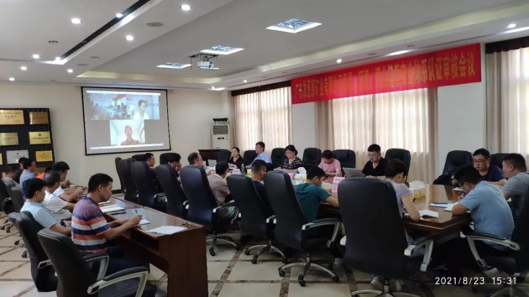 广东发恩德顺利通过质量、环境、职业健康安全管理体系认证