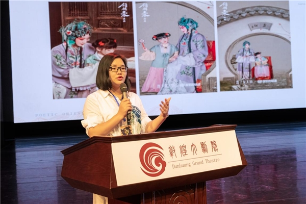 盘子女人坊出席敦煌传统服饰文化论坛 交流传统文化产业发展