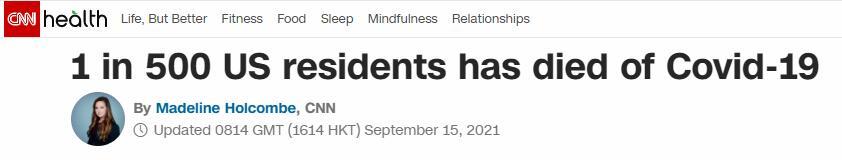 """""""令人深省的代价""""!美媒:每500美国人就有1人死于新冠"""