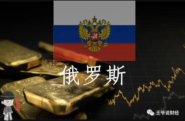俄罗斯黄金、白银产量有多少?官方数据公布……