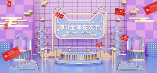 """双11战事:天猫京东""""商家动员""""指南PK"""
