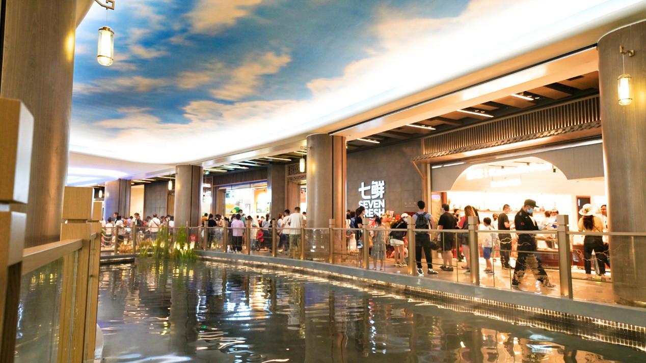 七鲜超市南京首店建邺吾悦广场店开业 烘焙和控卡餐行业领先
