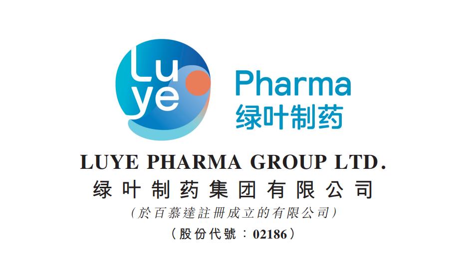 绿叶制药(02186.HK):新药利斯的明多天贴剂获英国上市批准