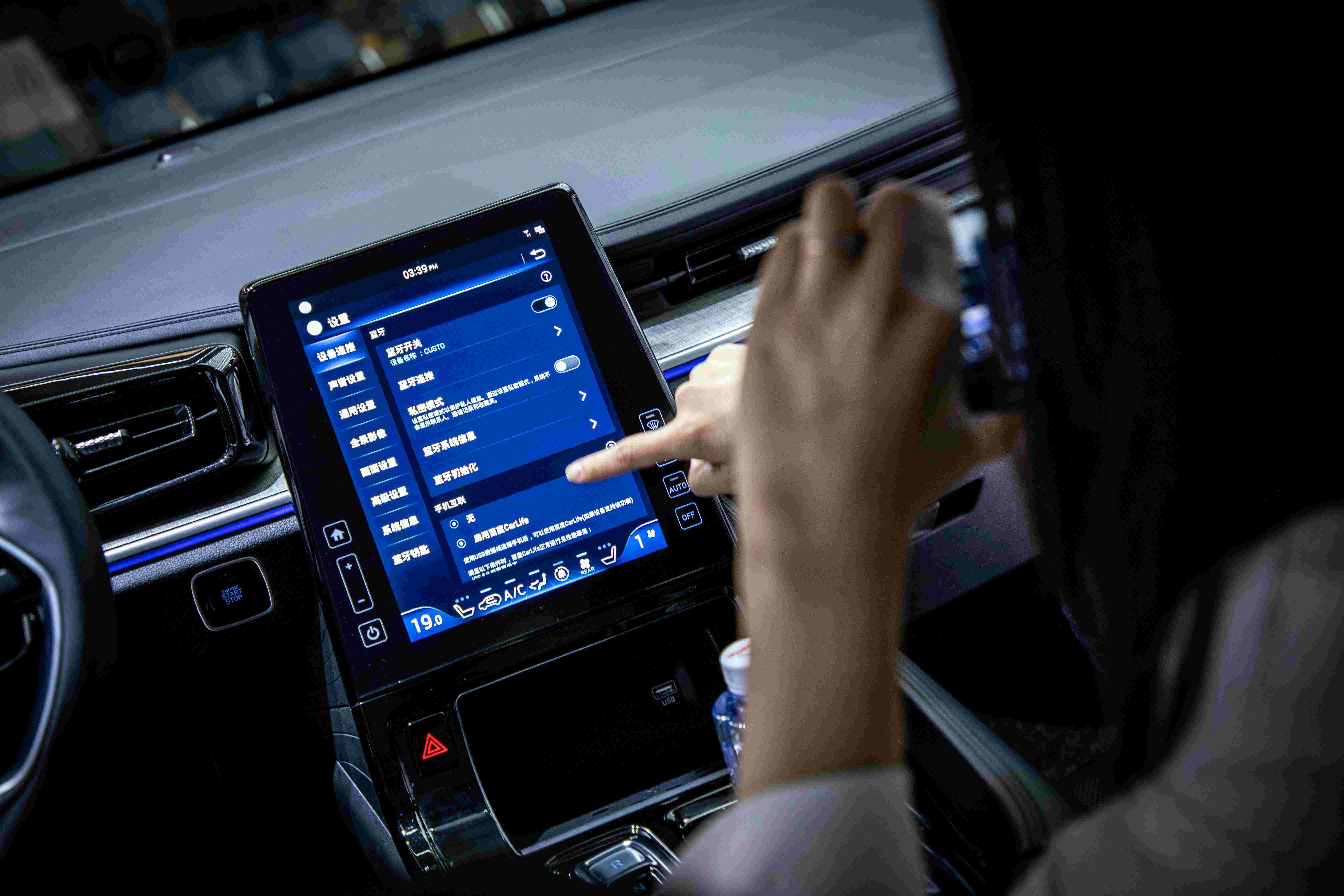 北京现代:正在研发L3级别自动驾驶 未来将按国内法规推进