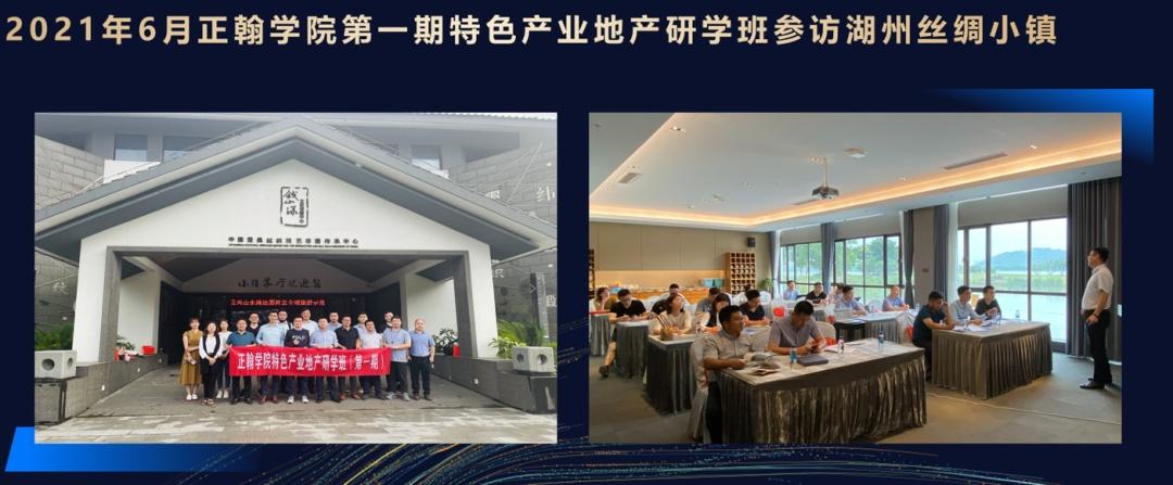 峰会演讲实录   鑫创科技总裁陈立洋:IOD模式下科技与城市的智慧融合之道