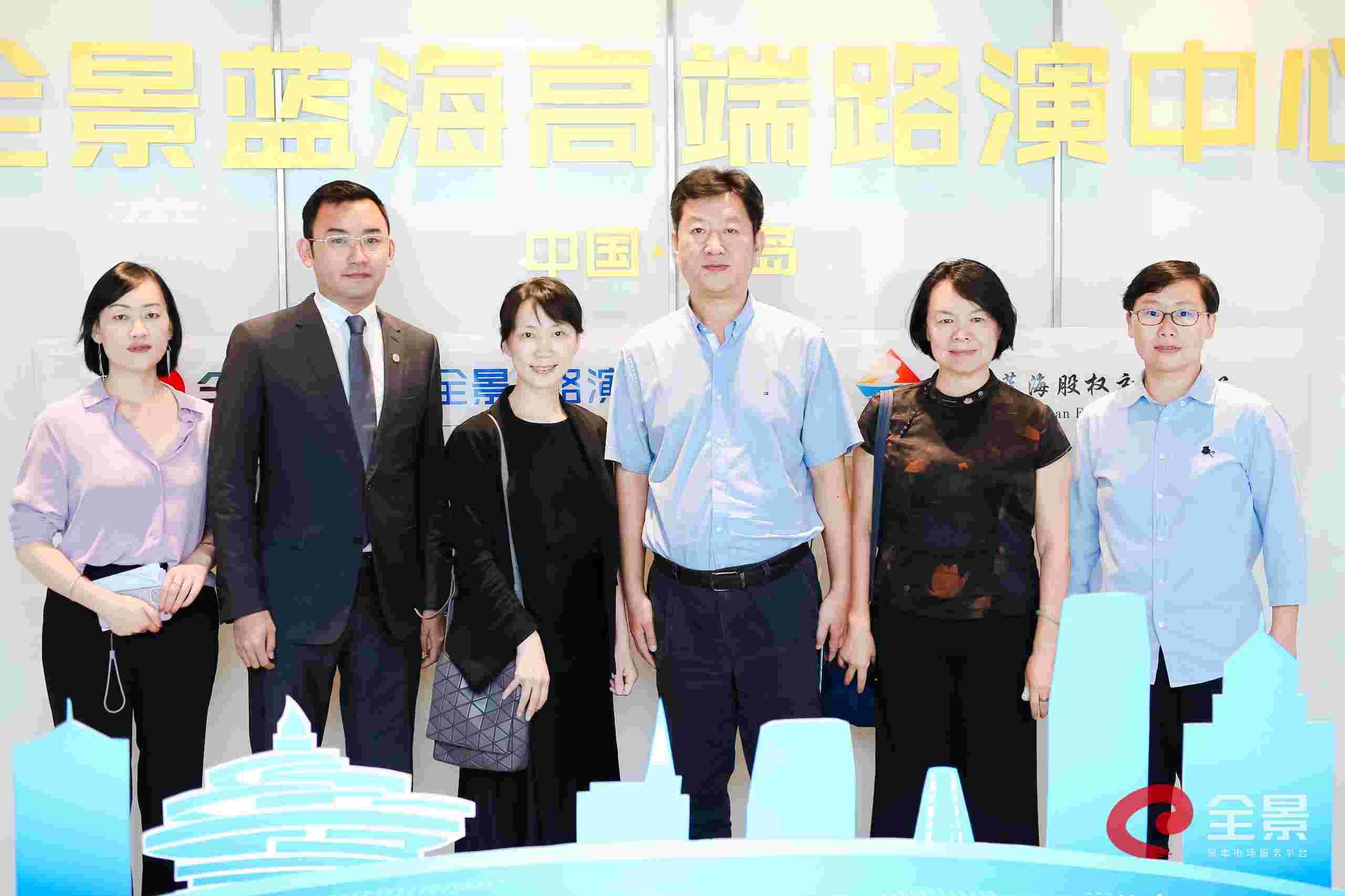 2021年青岛辖区上市公司投资者网上集体接待日活动在全景青岛路演中心成功举行
