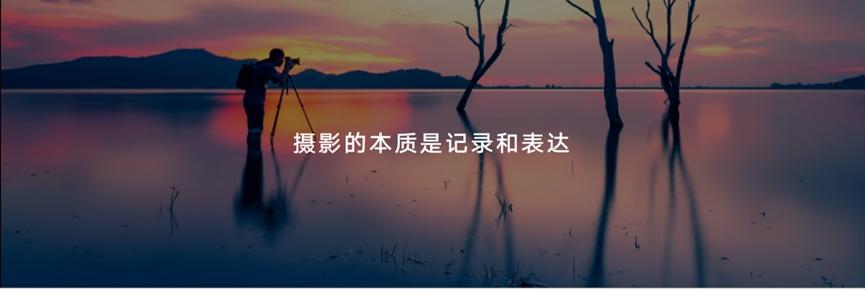 """联结单摄""""孤岛"""",荣耀押宝""""多主摄融合""""的路子走对了吗?"""