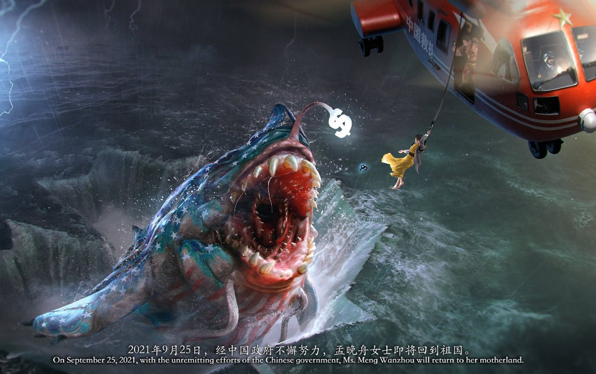 乌合麒麟发布新作《归舟》,欢迎孟晚舟回国,细节满满!