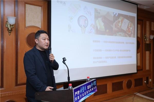 钟薛高等国产品牌能否弯道超车?雪糕行业品质发展研讨会在京举行
