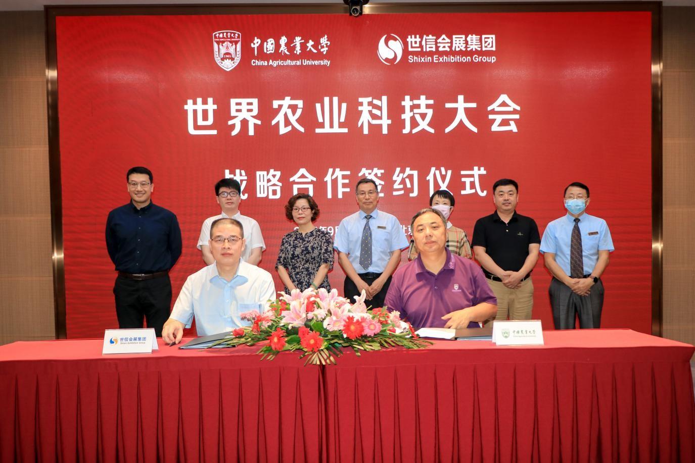 服务乡村振兴战略 共铸全球农业盛会 中国农业大学与世信国际会展集团战略合作签约