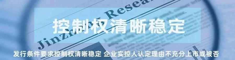 """债券通""""南向通""""正式起航 博时基金成功达成""""双首批""""交易"""