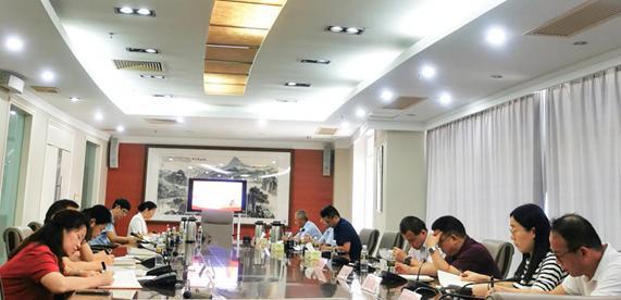 海南银保监局党委理论学习中心组召开2021年第十七次集体学习会