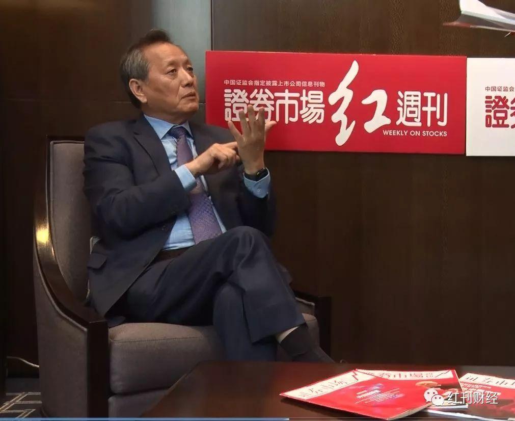 《红周刊》深度对话李山泉:华尔街对开放的A股充满兴趣(视频+文字)
